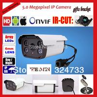 CCTV Camera 5 Megapixel 1080P HD Onvif, Android OS,H.264,IR Night Vision 100m Night Vision Waterproof Outdoor Security IP Camera