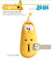 Free shipping 30 cm South Korea Cartoon animation larva plush toy yellow larva plush toy for kids gift