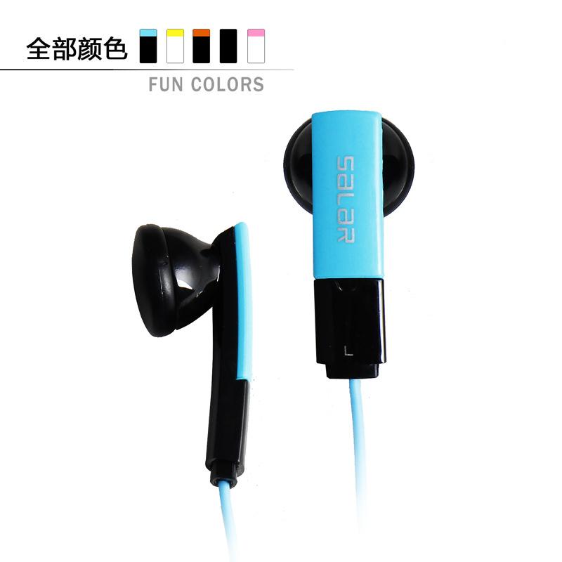 Free shipping salar Em35 earbud computer fashion earphones mobile phone for mp3 mp4 chromophous Headphones(China (Mainland))