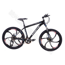 Yasite 27 26 17 aluminum alloy frame disc one piece wheel diy mountain bike bicycle(China (Mainland))
