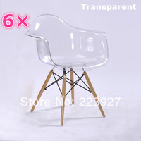 Eames DAW Chair armchair Transparent series 6PCS/PACK plastic dining chair office chair clear Transparent  invisible chair