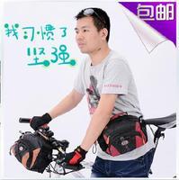Bicycle bag backpack thighed bag mountain bike ride pack package bag
