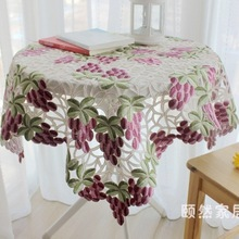 table cloth square price