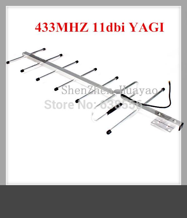 Factory price!!huawei cdma 433mhz yagi antenna with 3M cable.(China (Mainland))