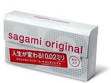 condom world price