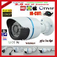 1920x1080p HD IP camera 2MP 1080p network bullet waterproof security surveillance video monitor cctv camera Onvif