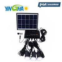 solar panel of the Solar home lighting system