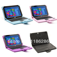 popular case touchpad