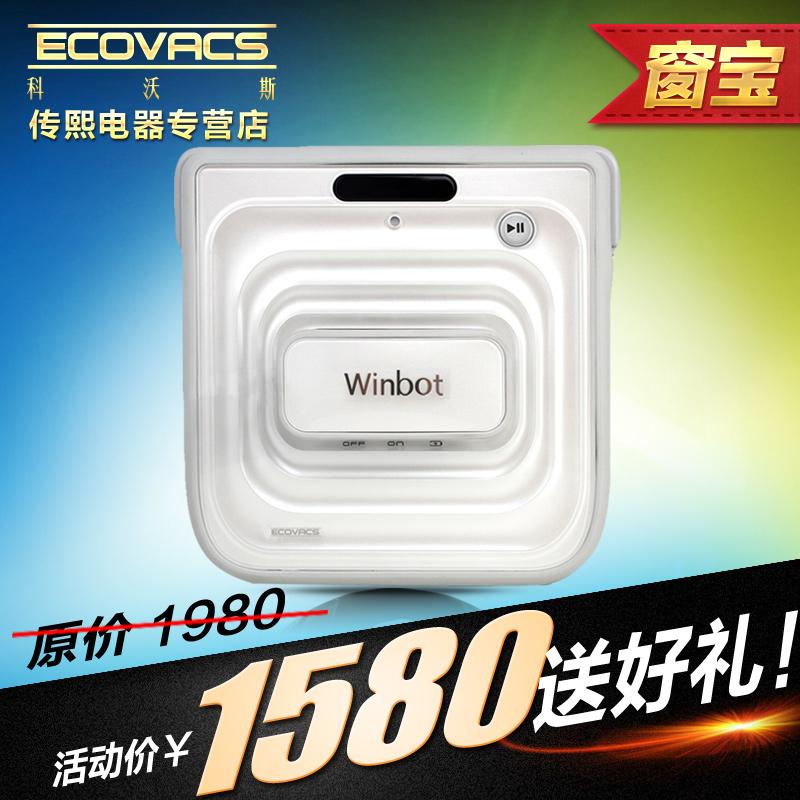 Ranunculaceae worsley window intelligent automatic wipe window device auto cleaning wipe glass robot(China (Mainland))