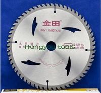"1pcs 8""  200x60x30 goldtol Table saw sawing/hand/wood/aluminum/thin circular saw blade"