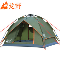 Wild automatic tent double layer camping tent outdoor 3 - 4 warranty