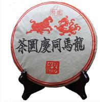 Promotion! 1999year 357g Chinese Old Ripe Pu erh Puerh Puer Black Tea Organic green reducing weight  food