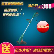 Daye550w cortador de electrodomésticos grama cortador elétrico máquina de corte de capina elétrica(China (Mainland))