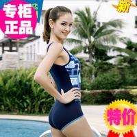 Swimwear one piece women's sports small push up plus size hot spring swimsuit 13055