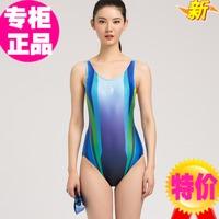 Swimwear one piece trigonometric female plus size professional sports hot spring swimsuit 12062
