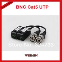 1CH Mini CCTV Security Camera DVR Passive Video Balun BNC Cat5 UTP Twisted Pair
