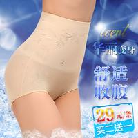 High waist plus size corset waist Pants Women's Breathable Trigonometric Panties Slim Shaping Pants shaper Underwear L-5XL