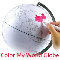 Map xiuxiu scratch map globe version type