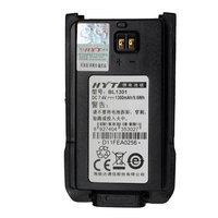 Walkie talkie lithium battery 1650mah bl1719
