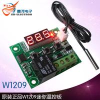 W1209 12V micro control board  Digital display thermostat  High precision  temperature control switch - 50 -110