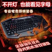 Luminous backlit keyboard wired usb keyboard hyperspeed cf gaming keyboard luminous keyboard