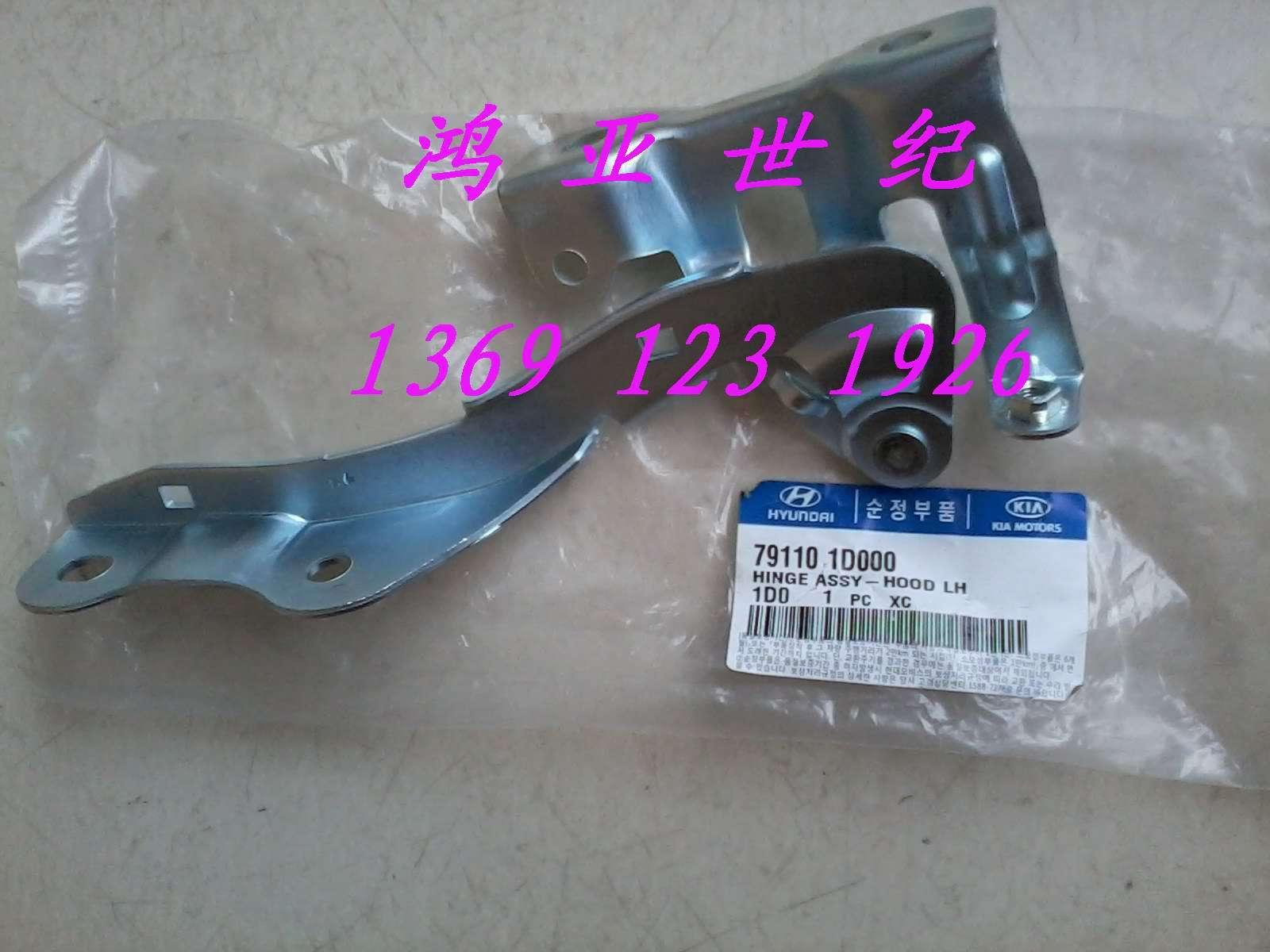 Cover hinge(China (Mainland))