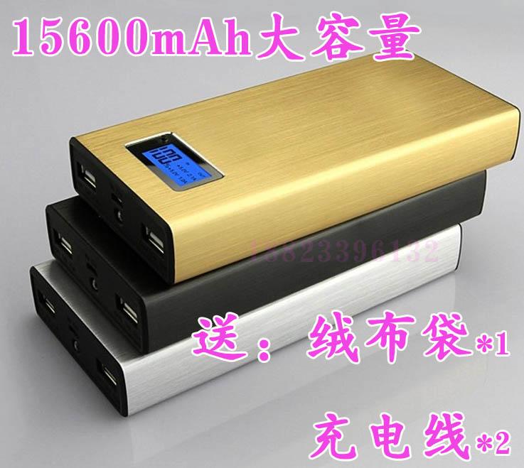 Зарядное устройство Others 15600