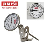 IMISI international brand Coffee thermometer milk thermometer pointer stainless steel thermometer thermometer