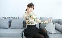 Spring 2014 Korean women's temperament of flower design hubble-bubble sleeve printed render T-shirt coat