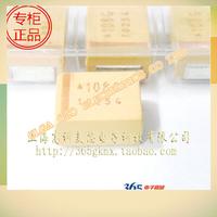 High-tech maxime  tantalum capacitor 1000 uf / 4 V / 2924 V 7361 3.5