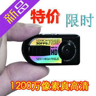 Q5 hd mini camera hd mini dv smallest digital video camera 720p(China (Mainland))