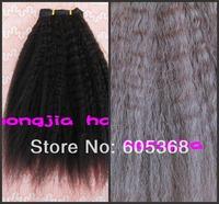 Malaysia Hair hair kinky straight hair weft double sealer no shedding no tangle