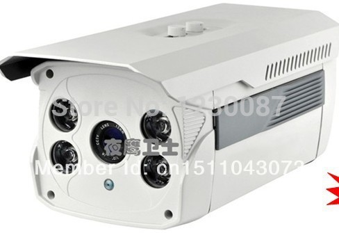Surveillance infrared camera HD 139 +8510 800 lines Micron dot infrared security probe comes DSP Lamps(China (Mainland))