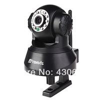TENVIS-Wireless Pan Tilt IP Camera (Night Vision, iPhone Supported)