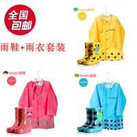 Smally raincoats child rain boots set male female child rainboots baby poncho twinset