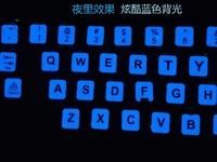 Russian Luminous stickers letter luminous keyboard stickers keyboard apheliotropism exude blue blu ray keyboard stickers
