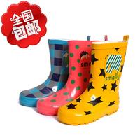 Smally child rain boots baby rain boots children rain boots rainboots water shoes