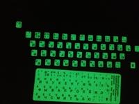 Russian Keyboard Stickers Neon luminous stickers luminous keyboard film keyboard super bright russia