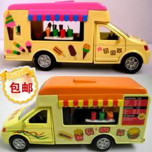 wholesale ice cream truck