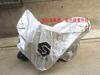Car cover anti-uv car cover motorcycle car cover sunscreen anti-theft car cover