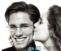 Fashion non-screw brand rimless optical glasses frames/ ultra-light memory titanium brand optical spectacle frame glasses