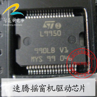 L9950 free windows machine door module chip car ic chip st patch 36
