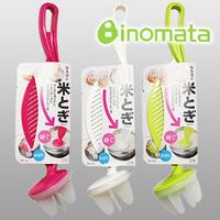 inomata rice washing device / Wash rice spoon / blender / drain and wash rice stick R325