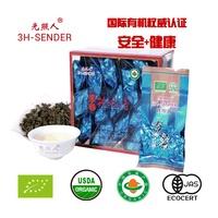 Organic tea premium tie guan yin fragrance type oolong tea treasures small pvc