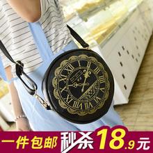 Mini bag small round package fashionable casual clock pocket watch one shoulder cross-body women's handbag(China (Mainland))