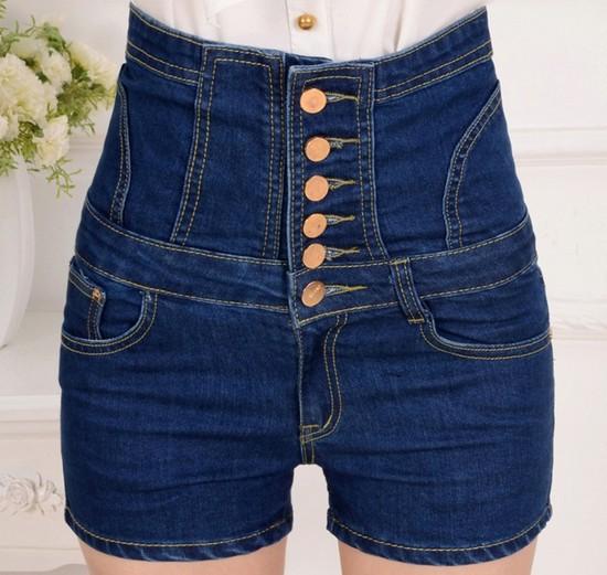 Cute High Waisted Jean Shorts - Xtellar Jeans