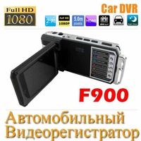 Car DVR F900 with HD 1080P 2.5'' LCD Vehicle Car DVR Recorder FL Night Vision HDMI H.264 Free shipping F900LHD