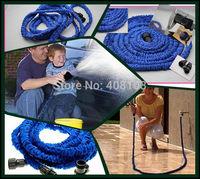 10Pcs/lot 50FT Expandable & Flexible Garden water hose pipe flexible water hose S02