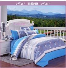 home textile promotion