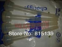 Milk liner CY-K23